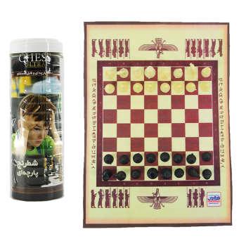شطرنج فکرآوران مدل پارچه ای