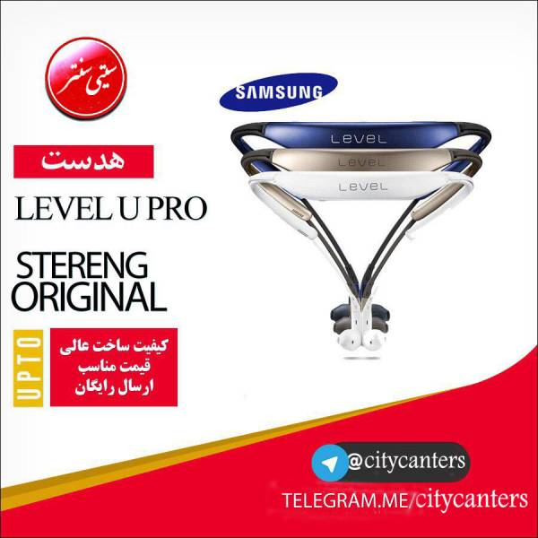 هدست بلوتوث سامسونگ Samsung Level U pro Wireless Headphone