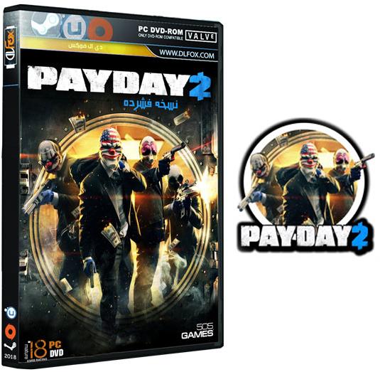 موعد پرداخت ۲ – PayDay 2 (کامپیوتر – PC)